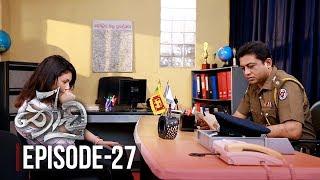 Thoodu | Episode 27 - (2019-03-22) | ITN Thumbnail