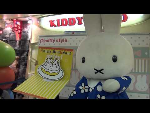 miffy birthday at Osaka
