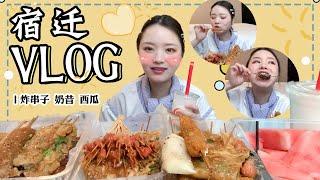 【大胃王余多多】狂點一桌炸串,多多家鄉美食(下)丨MUKBANG Competitive Eater Challenge Eating Show 大食い