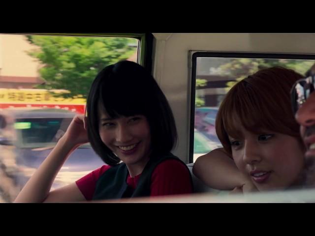 橋本愛主演『ここは退屈迎えに来て』予告映像