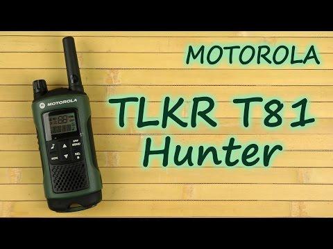 Распаковка Motorola TLKR T81 Hunter