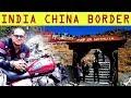 Nathula Pass China Border Gate Video   Old Silk Route   Kupup Lake   Tsomgo Lake  TRIDIBIKER  