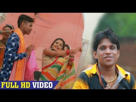 Munni Lal Pyare New Sawan Geet - सइयां चूड़ी हरिहर लेले अईहs - New Bhojpuri Kanwar Song 2018