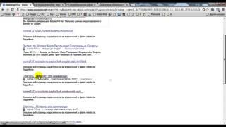 видео Как убрать дубли страниц в Wordpress