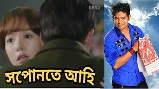 Xopun by Neel Akash & Satabdi borah | NEW Assamese video song 2017 | Assamese  | ASSAMESE CHANNEL