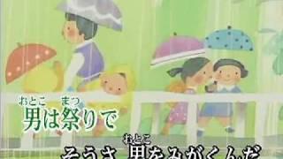 みんなのカラオケ   まつり / 北島三郎   Yahoo!ミュージック