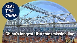 Live: 'Real Time China' – China's longest UHV transmission line 探访酒湖特高压湘潭换流站