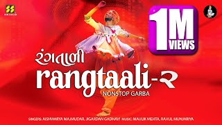 Rangtaali - 2 Nonstop Garba 2019 Aishwarya Majmudar, Jigardan Gadhavi રંગતાળી - 2 (નોનસ્ટોપ ગરબા)