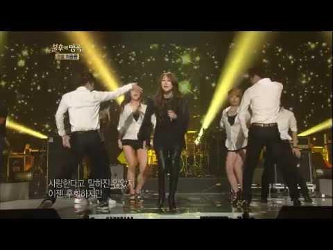 [HIT] 불후의 명곡2-차지연(Cha Ji Yeon) - 세상에 뿌려진 사랑만큼.20120901