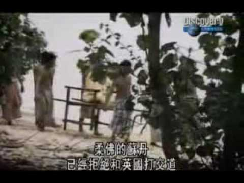 History Of Singapore Part 1 Discovery Channel