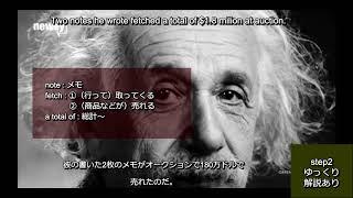英語リスニング教材として 標準速度(英文のみ)→ゆっくり速度(解説あ...