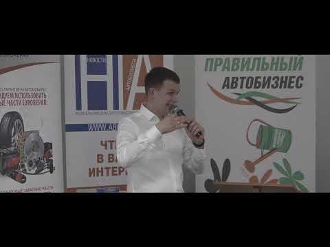 Роман Глебов СТОСОФТ о Eurorepar Car Service и DMS на 1С Альфа-Авто 6 с доработками пот сетевые СТО