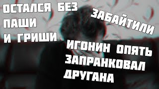 SNAILПУБЖ || ИЛИ КАК СТАТЬ ТОП 1