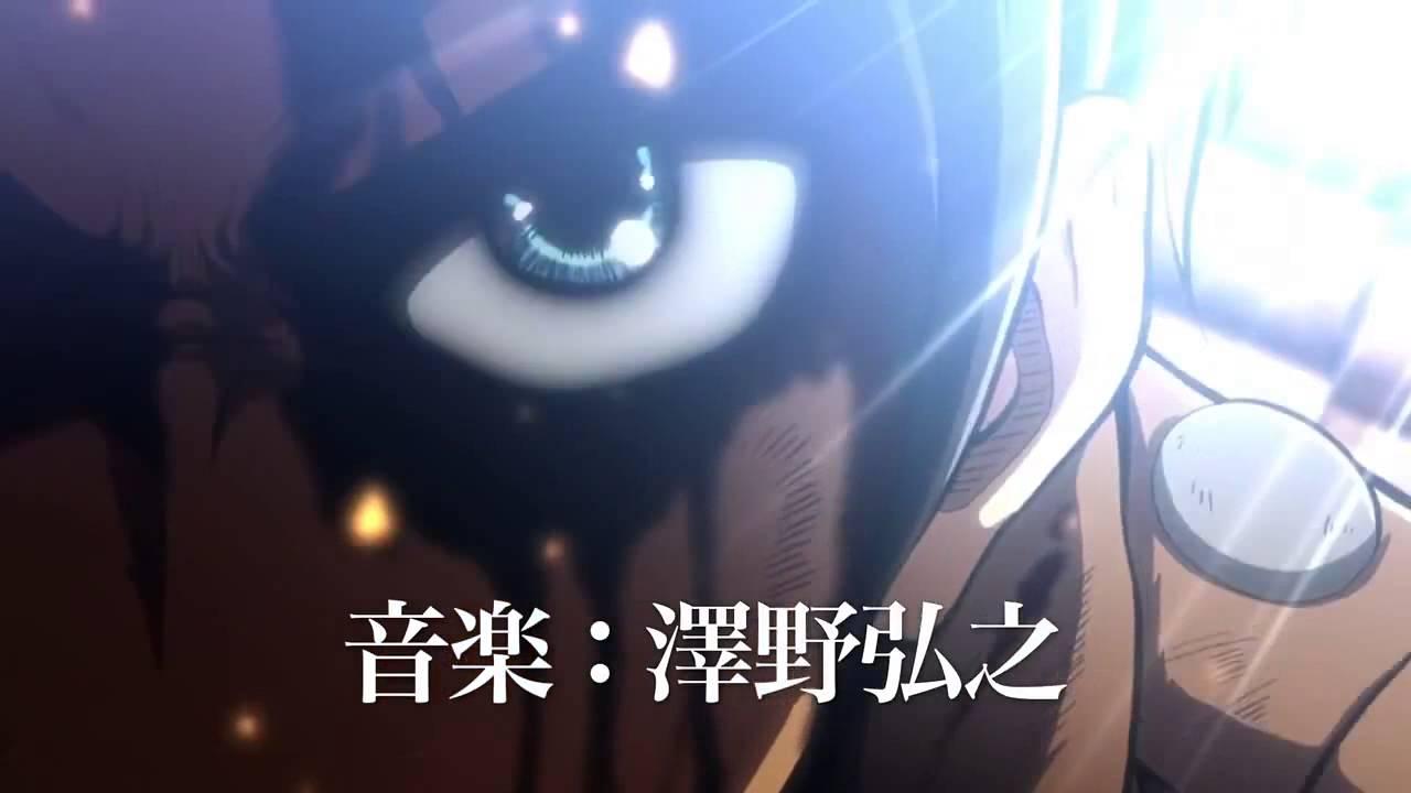 Attack On Titan- Crimson Bow And Arrow