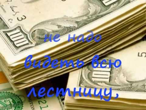 заговор на деньги и счастье