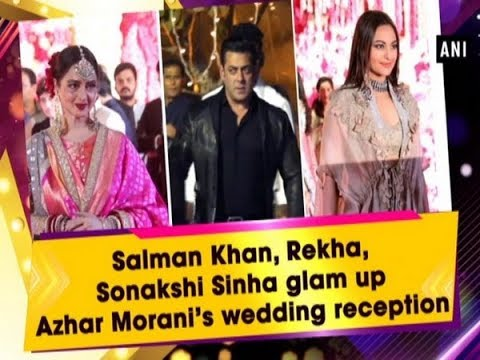 Salman Khan, Rekha, Sonakshi Sinha glam up Azhar Morani's wedding reception