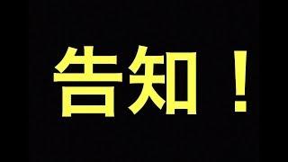 【告知‼︎】 【スニーカー研究】