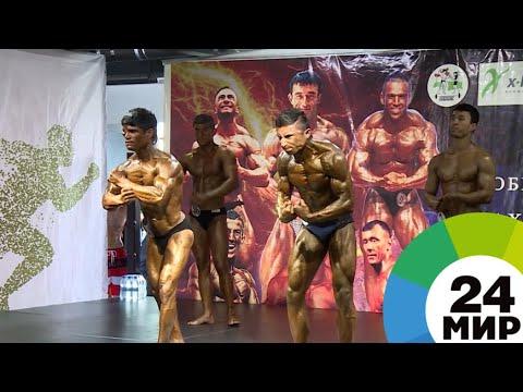 «Железный» спорт: в Душанбе выбрали лучшего бодибилдера - МИР 24