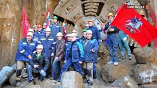 Какие машины строят перегонные тоннели метро