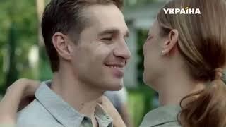 Ты Моя Любовь 4 серия (сериал,драма)