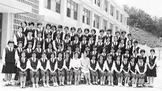 学校法人冬木学園70年の歩み