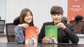 """""""My Secret Romance"""" Drama Korea April 2017 Sung Hoon Dan Song Ji Eun!"""