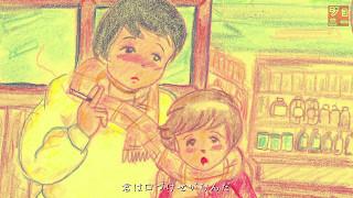 「OH MY LITTLE GIRL」は1983年12月1日にリリースされた 尾崎豊さんのア...