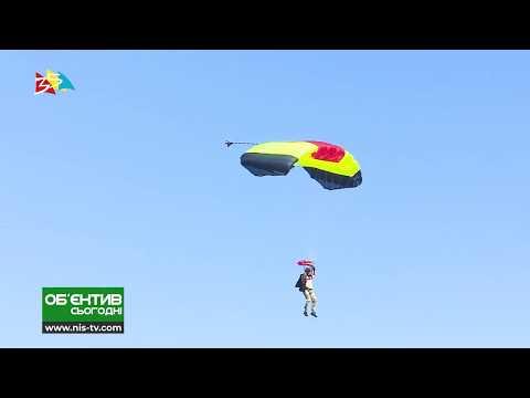 ТРК НІС-ТВ: Объектив 16 08 19 Под Очаковом военные парашутисты посоревновались в мастерстве