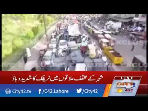 Massive traffic jam in various area of LAhore