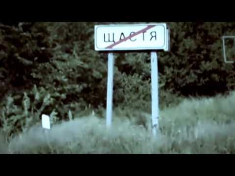 Украина. Код уникальности