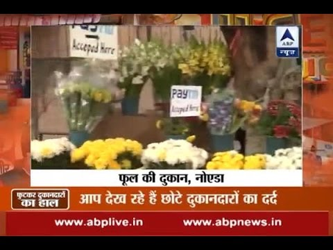 Noida: Florist started using PayTm after facing cash crunch