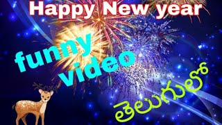 2020 advance happy New year all omy friends