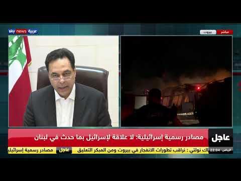 رئيس وزراء لبنان: المتسبب في الكارثة يجب أن يدفع الثمن  - نشر قبل 6 ساعة