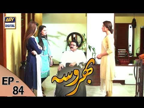 Bharosa - Ep 84 - 6th September  2017 - ARY Digital Drama