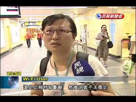 Survey shows users dissatisfied with Taipei free Wi-Fi service