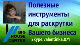 Лучший сайт для заработка дома! Workzilla   Голубева Натали