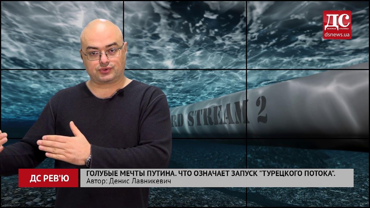 порно на публике киев