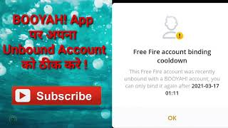 🔥🔥Free Fire BOOYH! aap Connecting Account Problem Solution 100% Working Trick....?