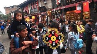 КитайЭтноЭксп #14.5 Дух старого города Цычикоу, Чунцин