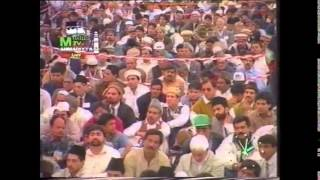Friday Sermon 30 July 1993