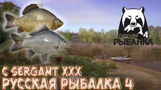 Російська Рибалка 4 проводимо турики!