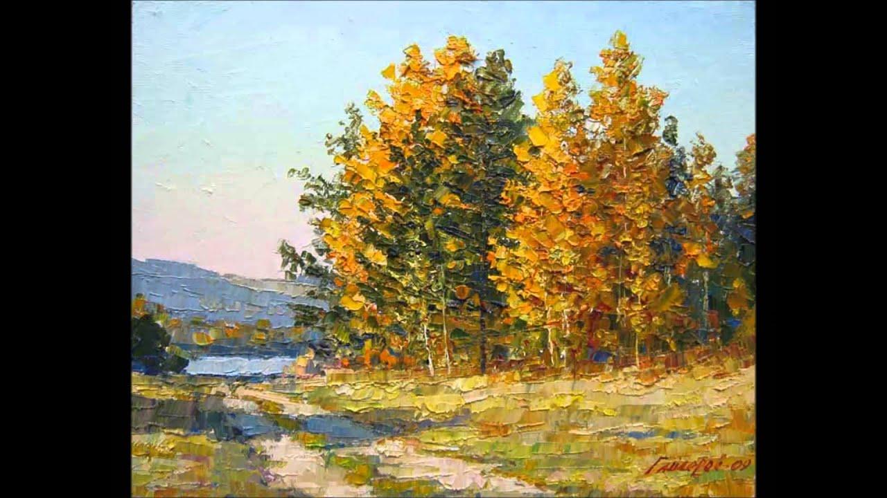 Золотая осень картинки акварель