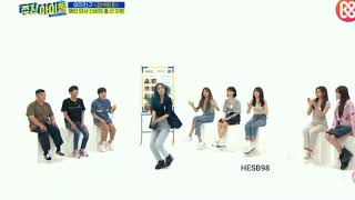"Download Video 190703 GFriend SinB ""Sweet, but psycho"" dance cut weekly idol MP3 3GP MP4"