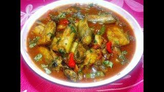 শিং মাছ ভূনা  - Bangali style shing fish curry recipe - Shing fish recipe - Sing fish recipe