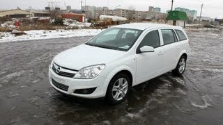 2009 Opel Astra H Wagon. Start Up, Engine, and In Depth Tour.