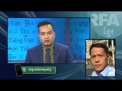 RFA Khmer  - Interview Mr. Thai Makara Over Demonstration in Geneva