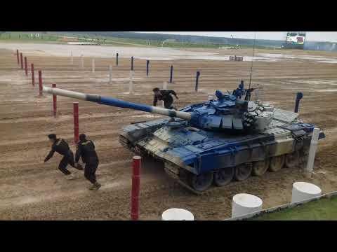 Танковый биатлон. Международные армейские игры Army Games 2019. 17.08.2019