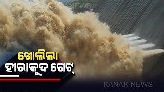 Hirakud Dam Releases Season's First Flood Water