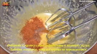 Майонез по домашнему. Видео рецепт(Домашний майонез отличная замена майонезу из магазина. Во-первых, он гораздо полезней, потому что не содерж..., 2016-06-08T07:49:36.000Z)