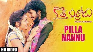 pilla-nannu-full-song-kotha-kurradu-songs-sriram-priya-naidu-sai-yelender